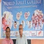 world toilet college