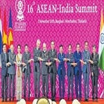 35th asian summit