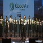 good air summit