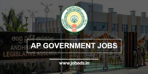 AP Govt Jobs 2021 - jobads.in